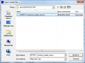 SP Flashtool MT6577_Android_scatter_emmc